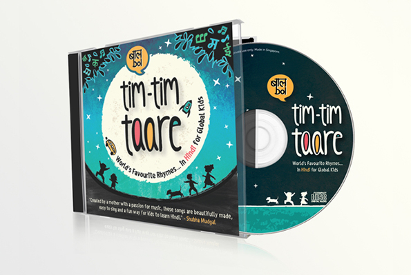 Tim Tim Taare CD front and inside