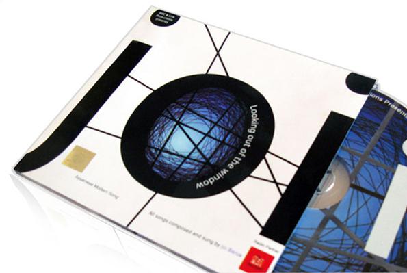 Joi Barua - CD cover-1