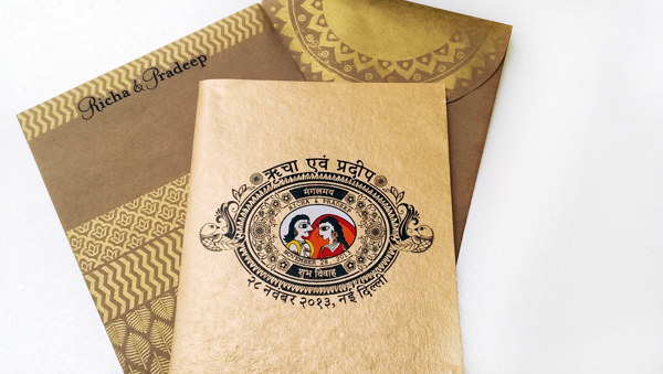Madhubani Art Inspired Wedding Invite-2