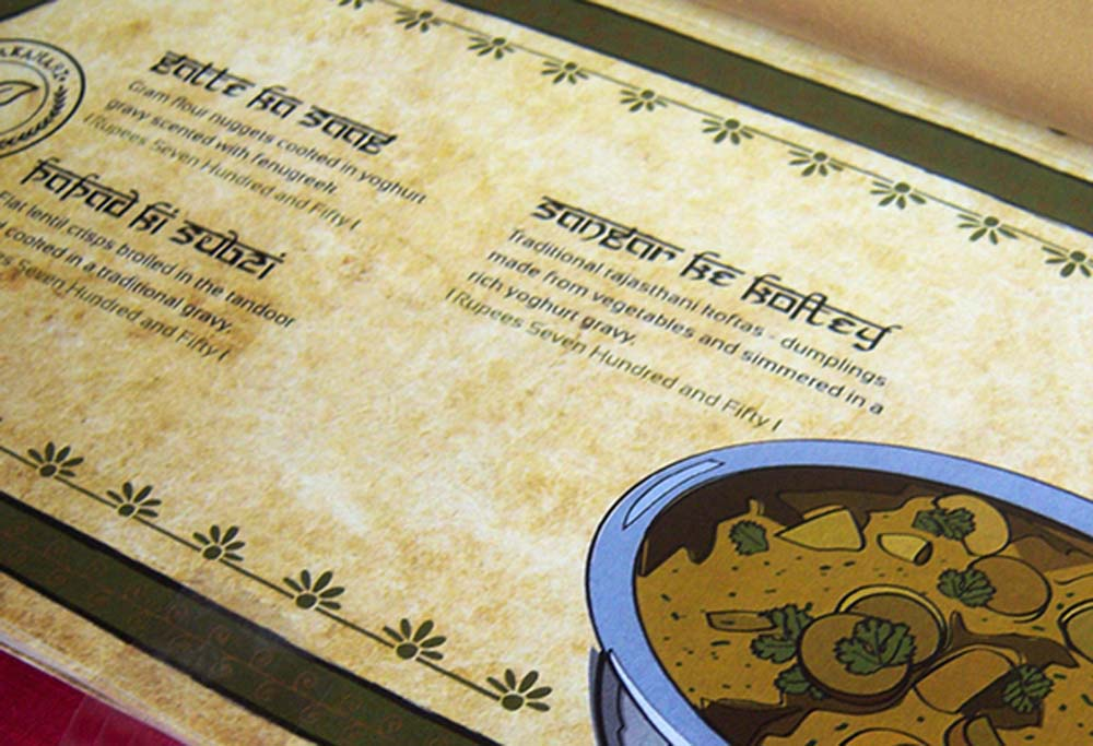 The Legend of Marwad - restaurant menu-4
