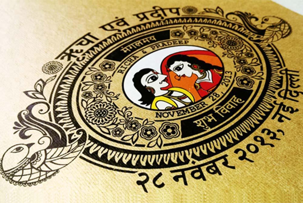 Madhubani Art Inspired Wedding Invite