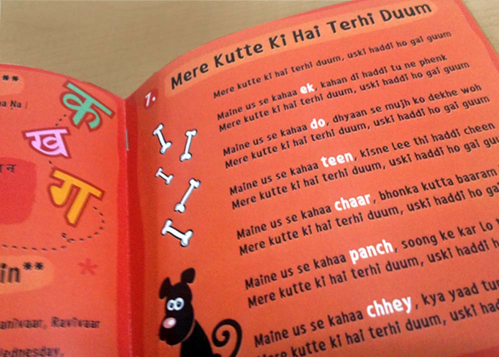 Tim Tim Taare Illustrated lyrics booklet